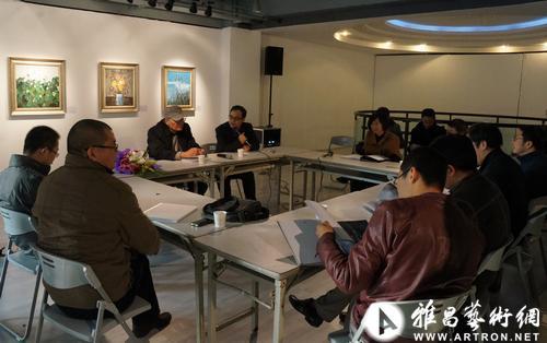 胡时林林画展现场研讨会