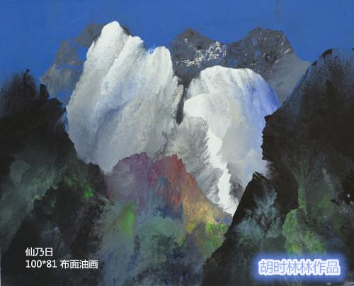 仙乃日100X81CM