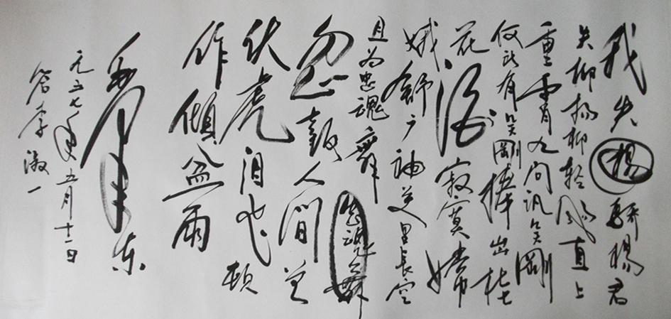 东方欲晓11