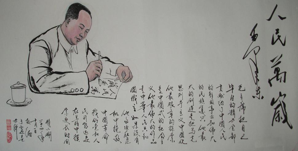 东方欲晓13