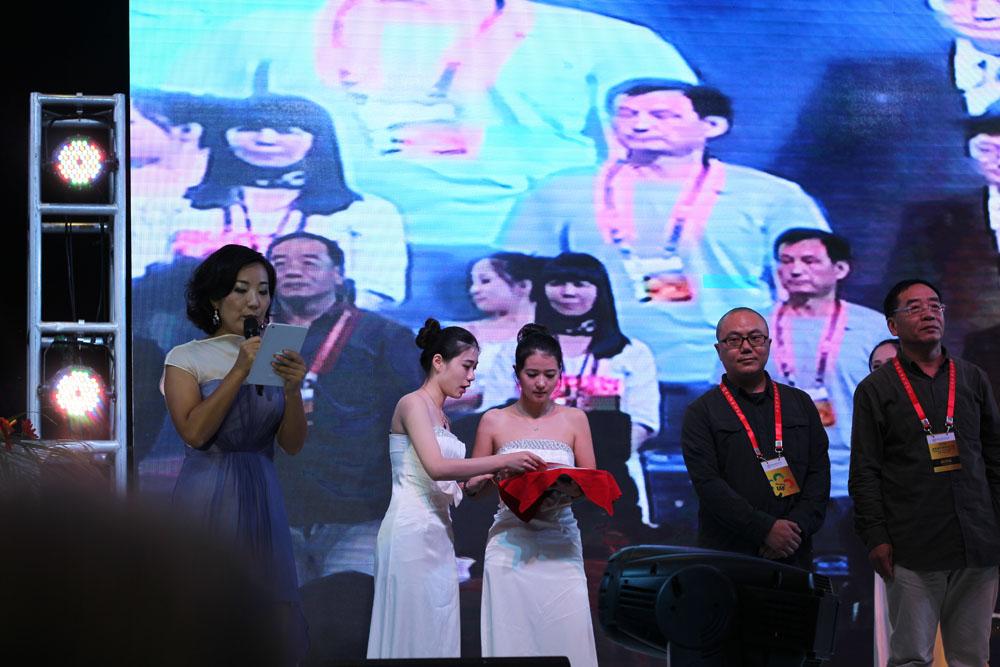 南京国际美展