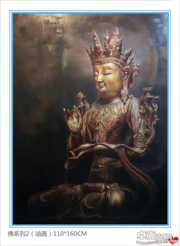 佛教110*160CM