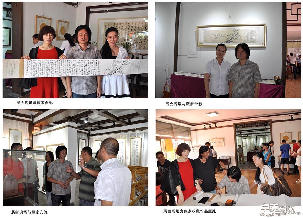 梅香墨韵青州展3