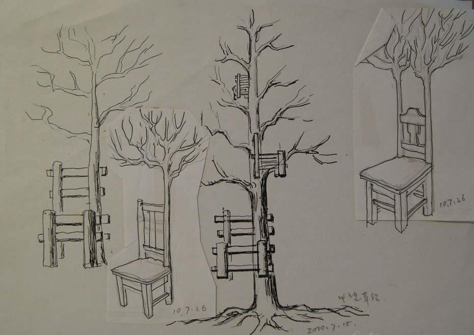 《长寿椅》、《漆树》手稿