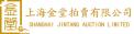 上海金堂拍卖有限公司