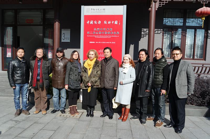 吴冠中艺术馆第二届全国中国画作品展