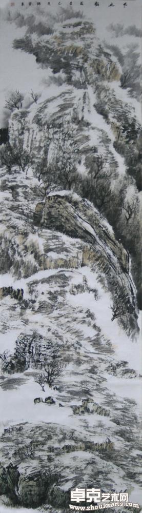 冬之韵50×180cm