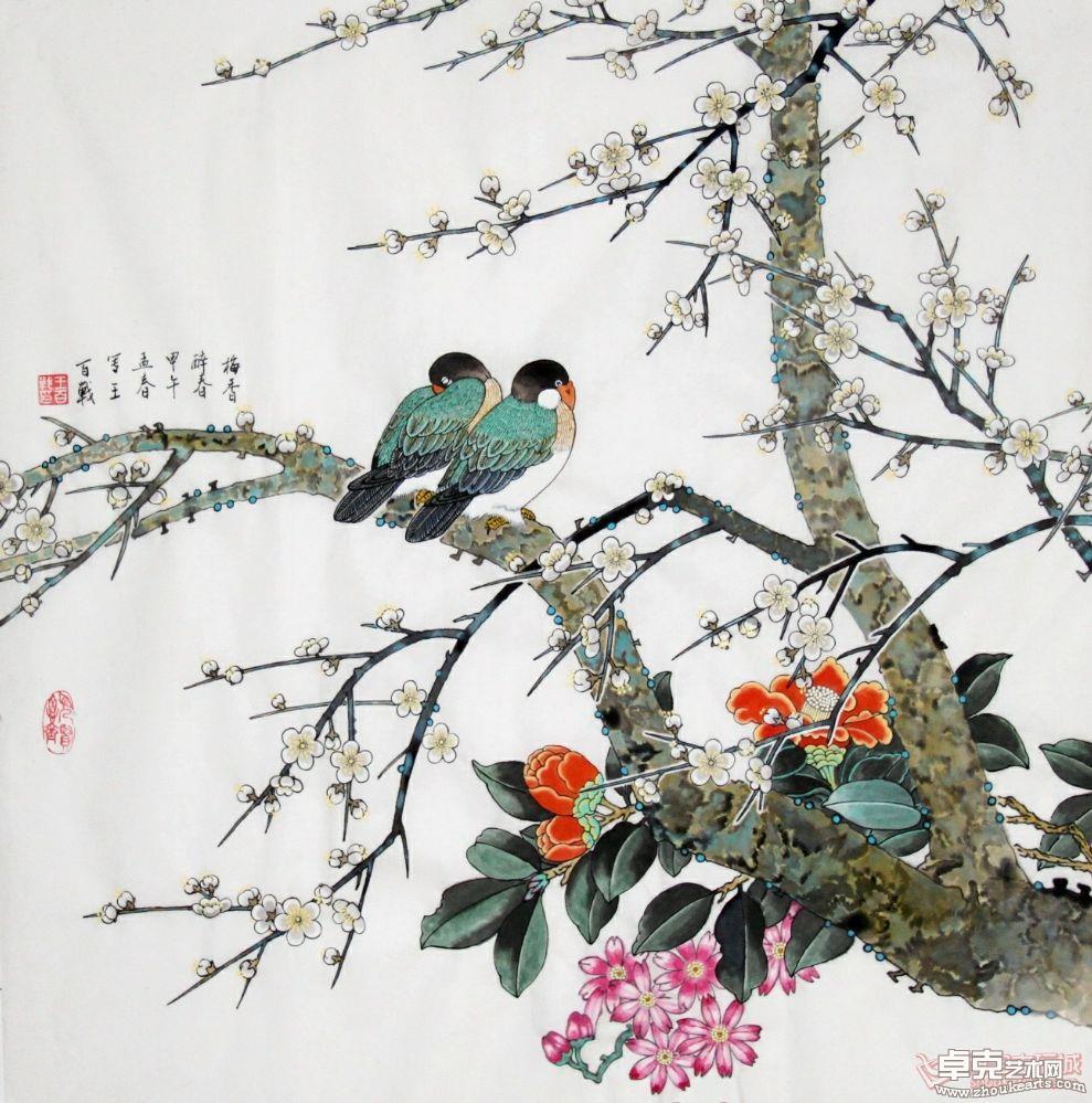 梅香醉春68X69