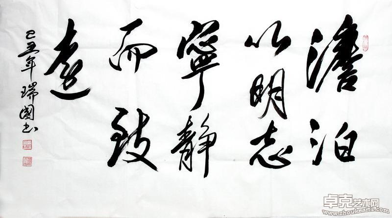 作品19-