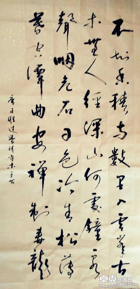 王维,过香积寺-