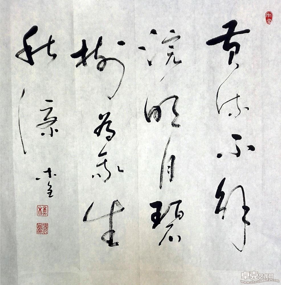 黄流不解浣明月,碧树为我生秋凉-
