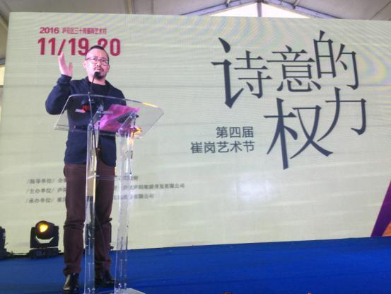 复旦大学邵明_县域电商农产品上行高级研讨班徐州站圆满结