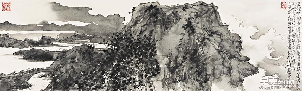 云烟疏树图