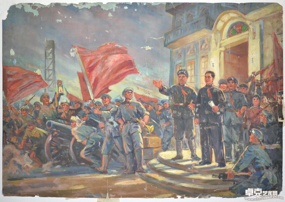 南昌八一起义(创作原稿)-油画