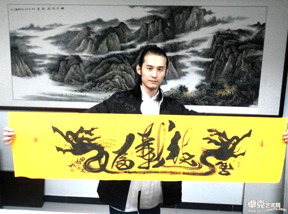 阳永亮 艺术家《厚德载福》