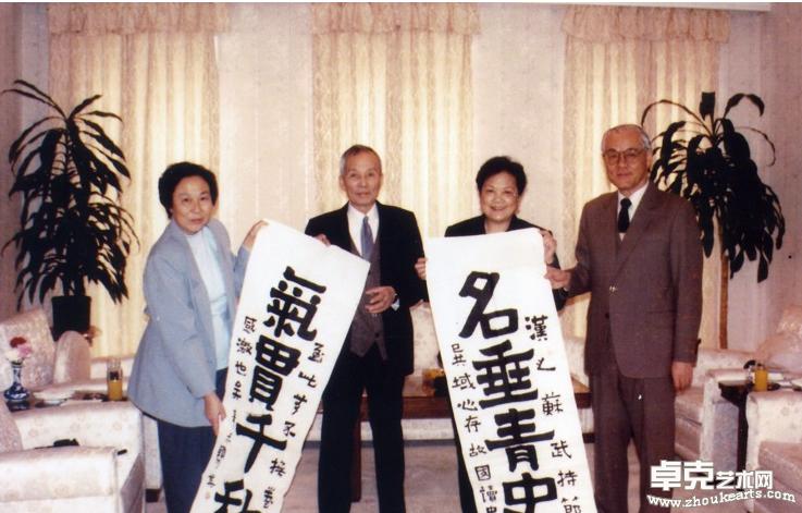 中国驻美国大使会见赖少其夫妇