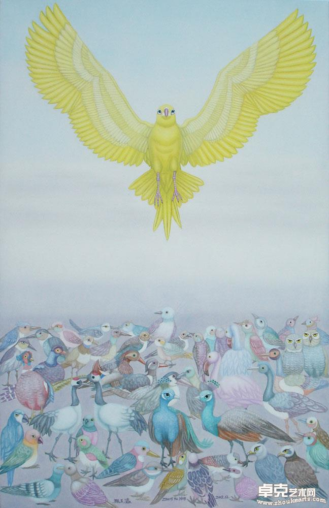 《腾飞的金翅鸟》
