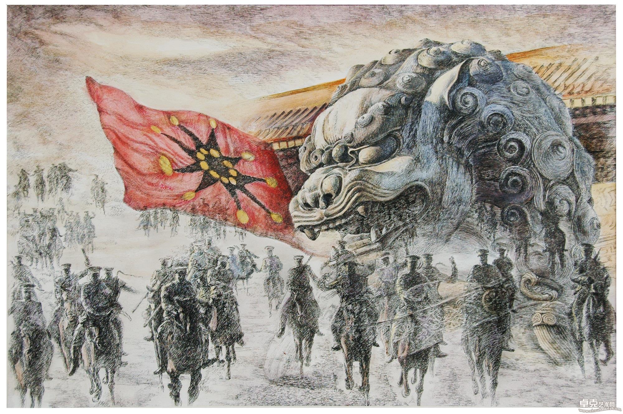 醒狮.1911