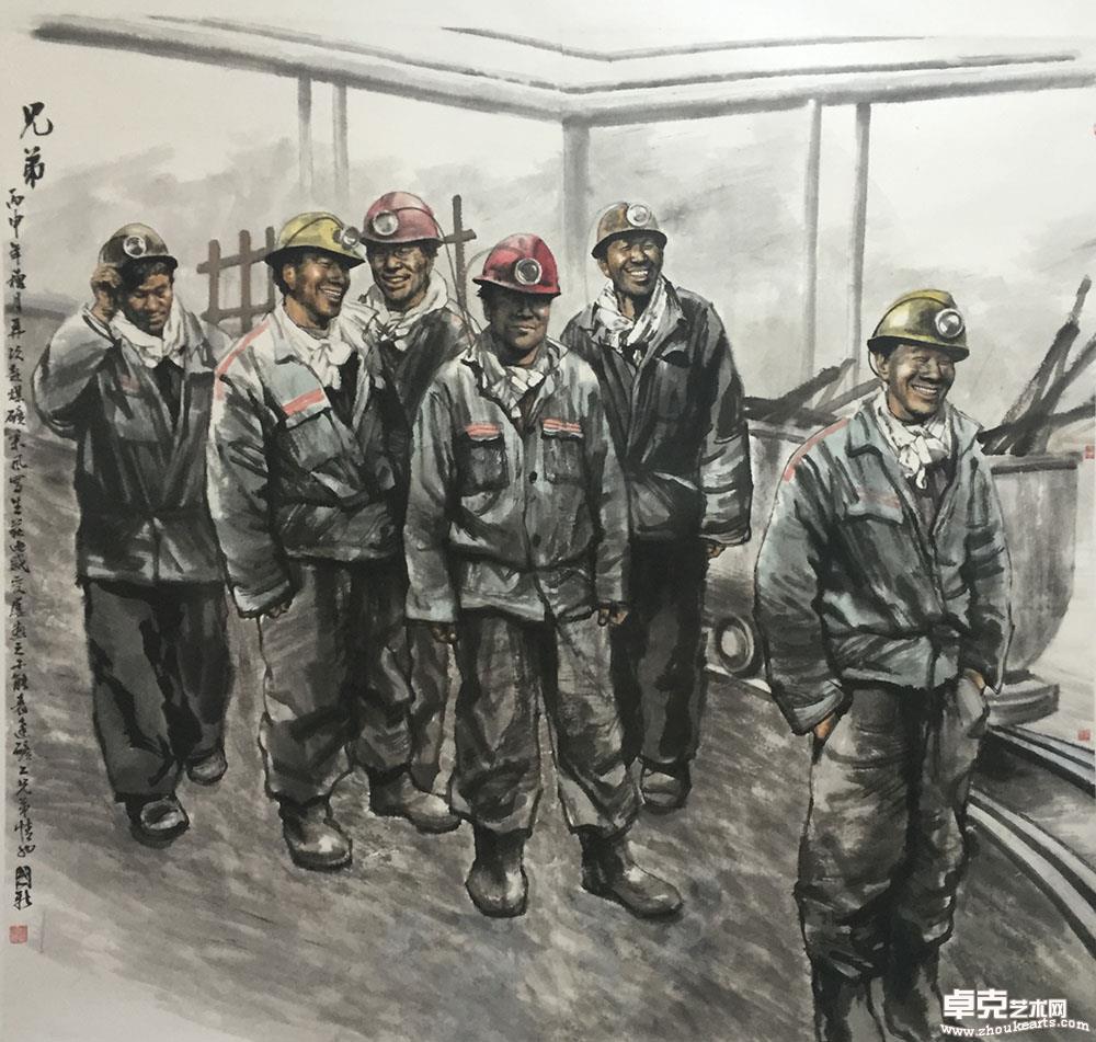 矿工系列2