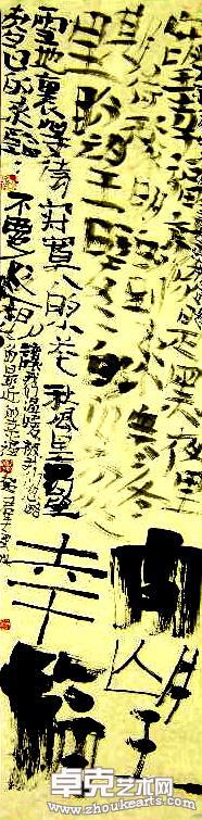 作品 159