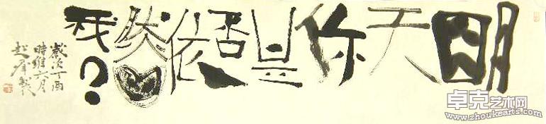 作品 179