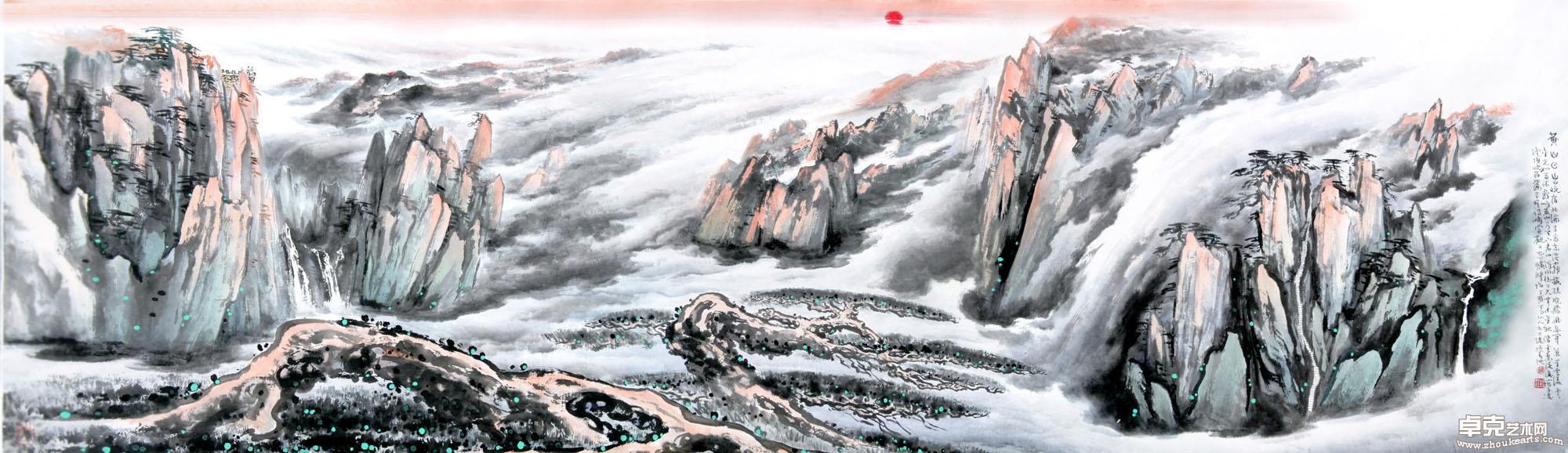 黄山日出240x70cm