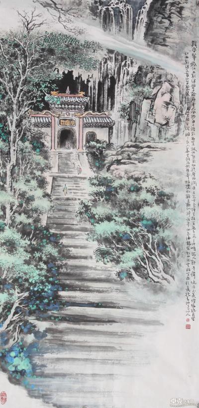 龙宫揽胜138x70cm