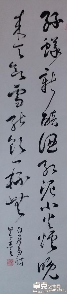 作品116