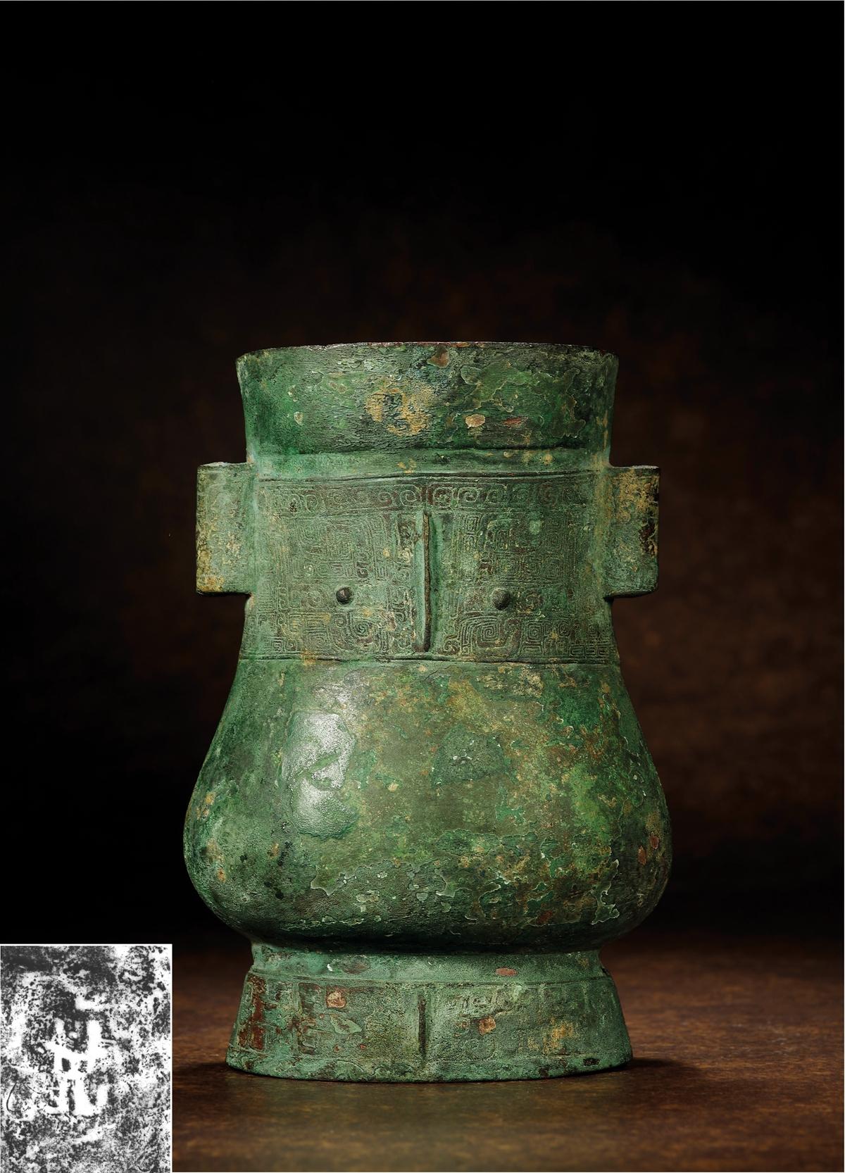 商晚期 青铜壶
