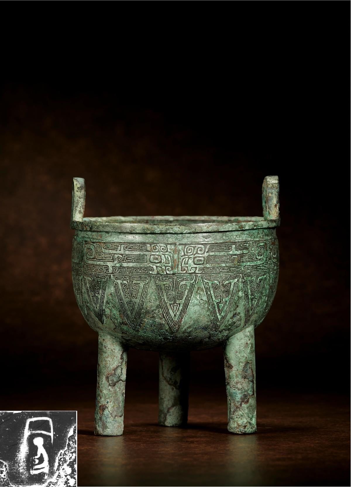 商晚期 青铜令鼎