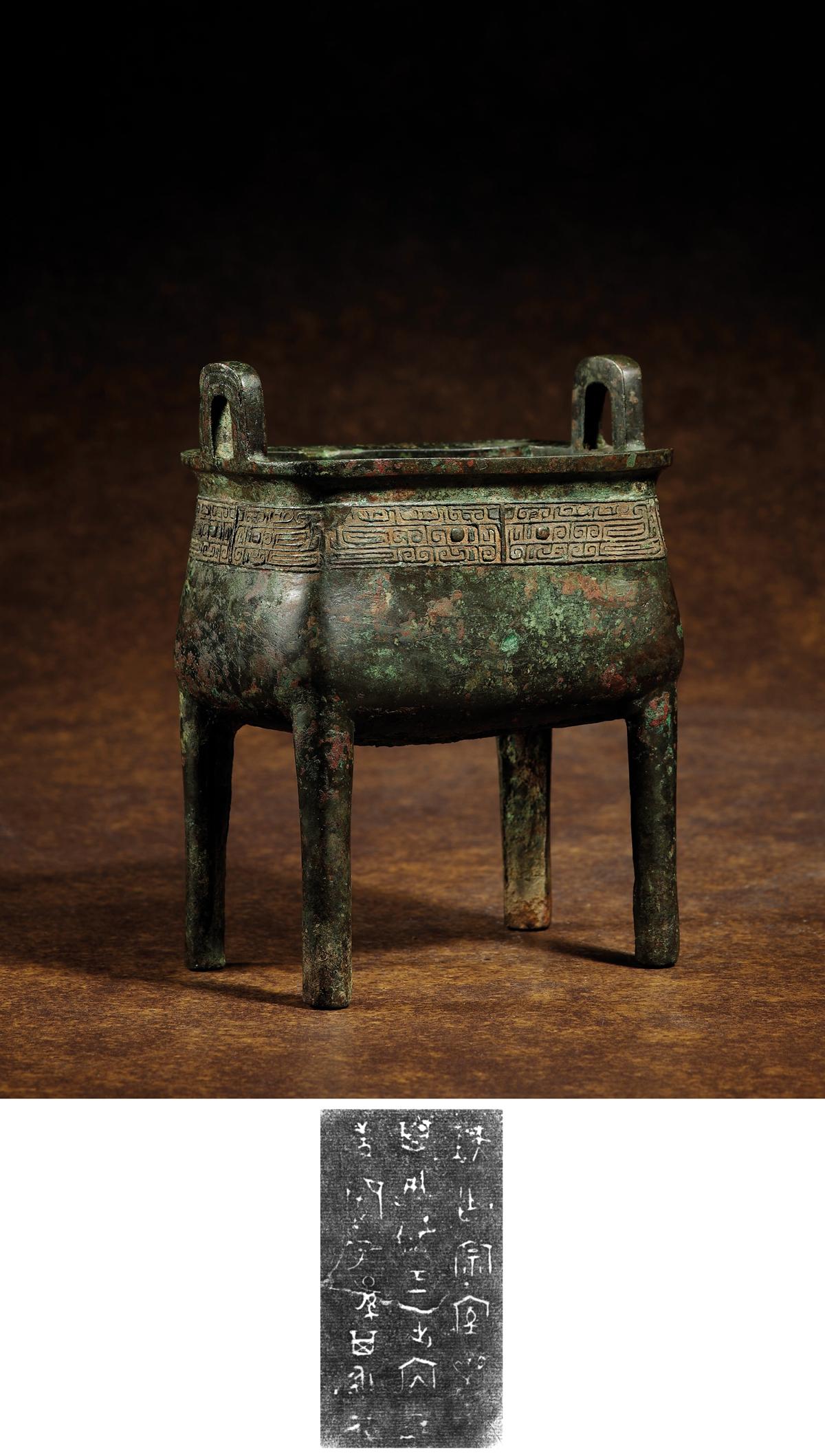 西周早期 青铜矩方鼎