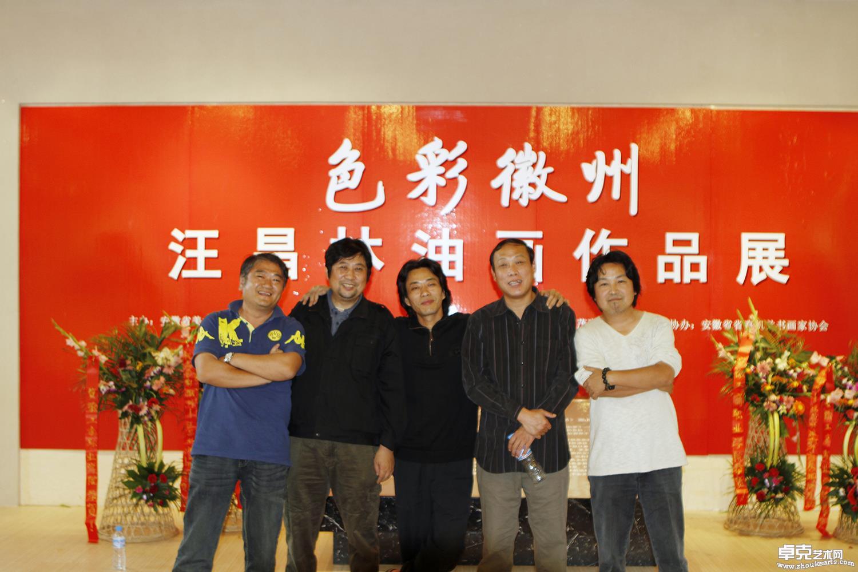 孙永杰、王昌林、程多耀、李苏宁