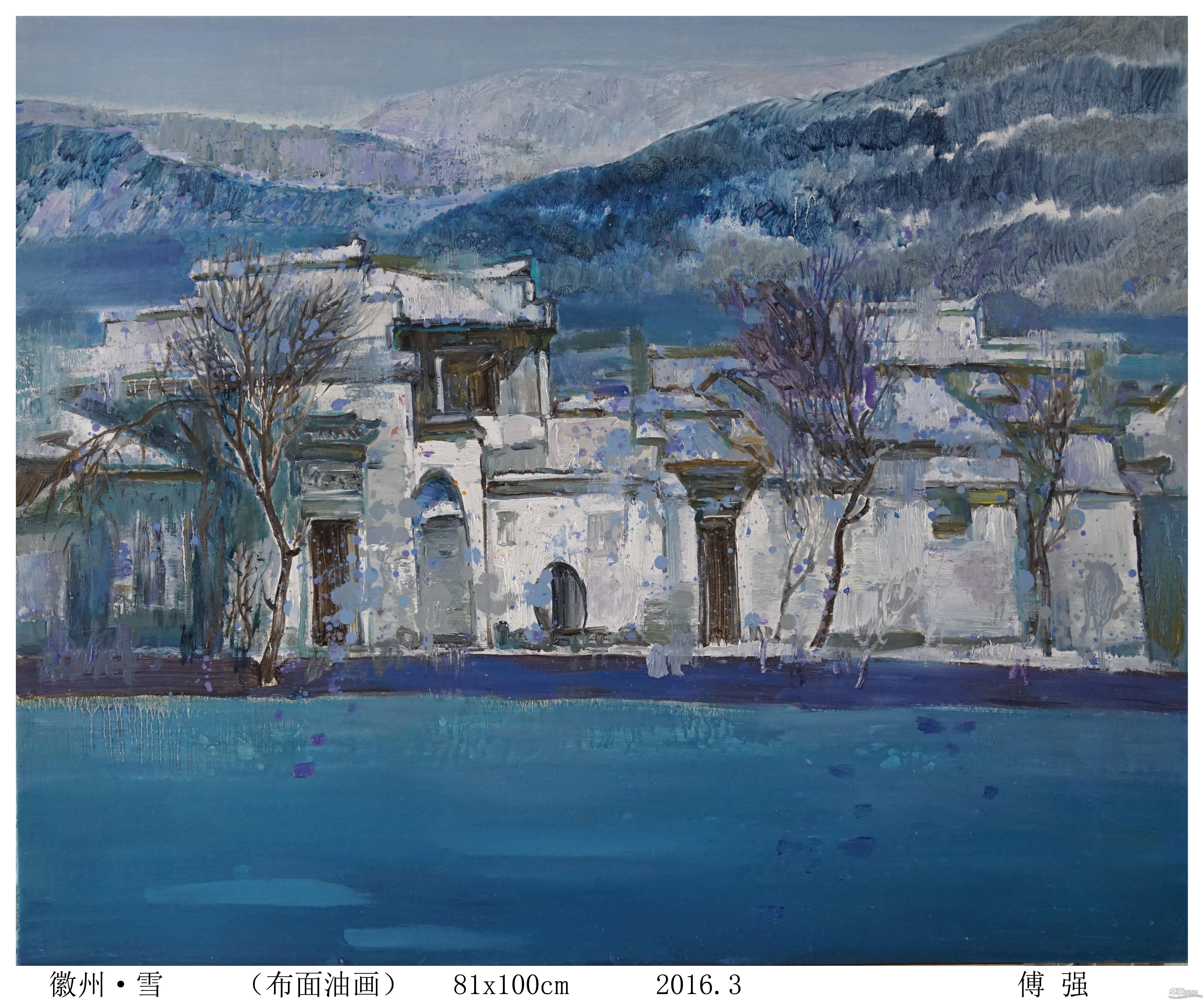 徽州·雪81X100CM
