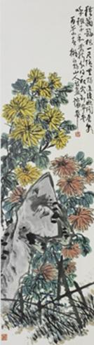 蒲华 菊石图