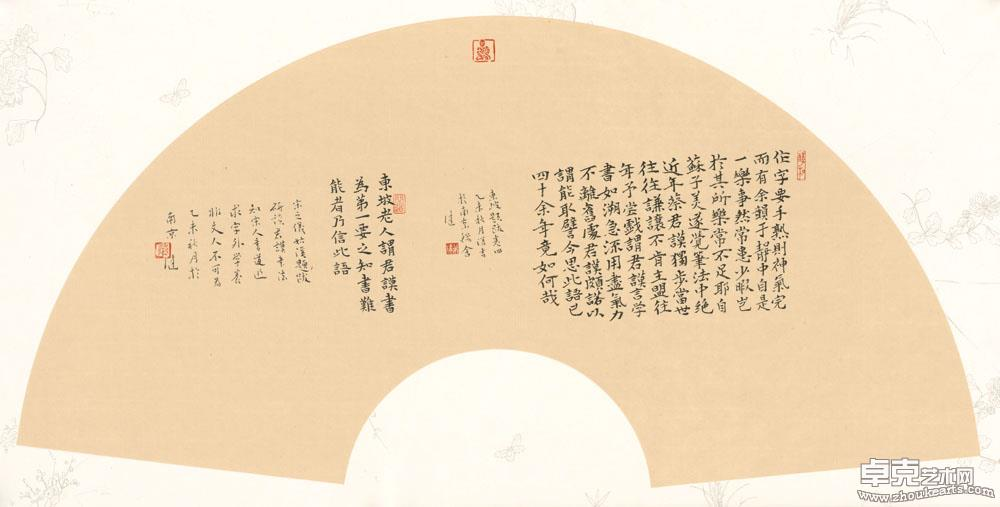 论宋蔡邕书法章节 扇面35x65cm