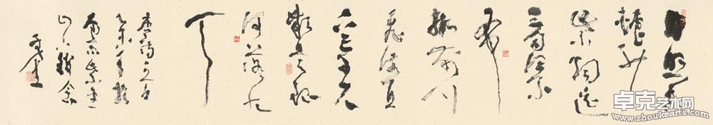 草书横幅 李白《望庐山瀑布》