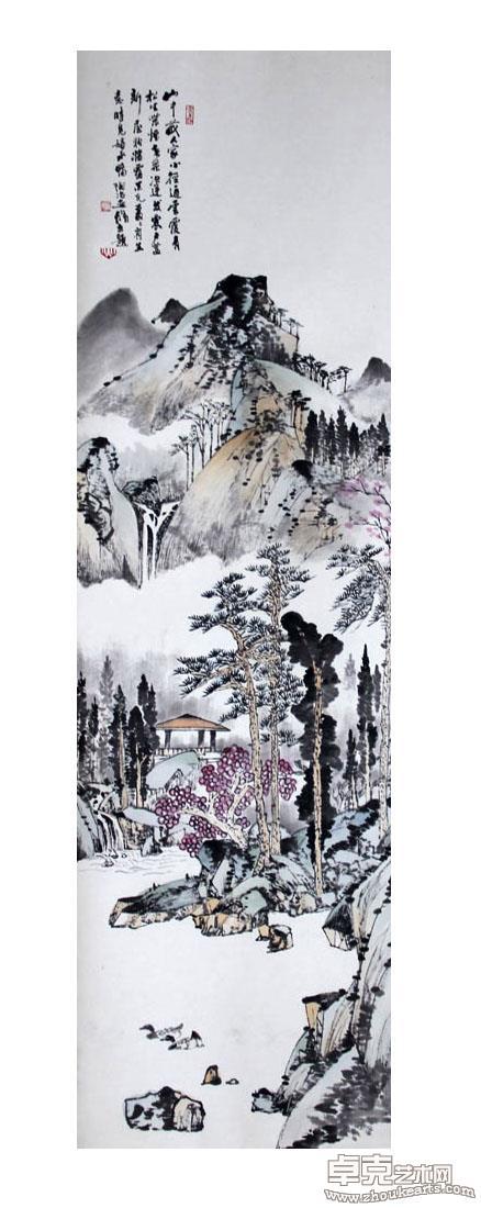 山中藏人家