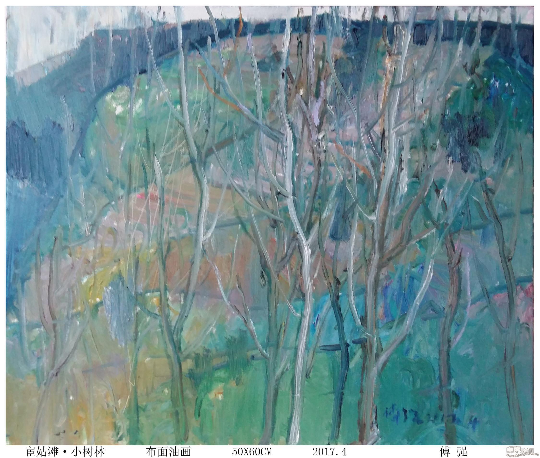 宦姑滩·小树林