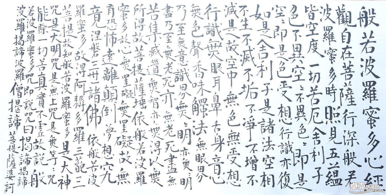 作品 150
