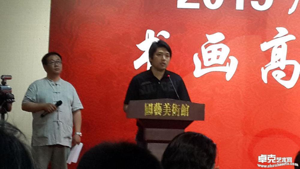 中国人民大学画院毕业生代表讲话