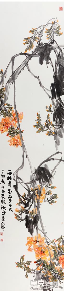雨林奇弯子木(弯子木)230X53 cm