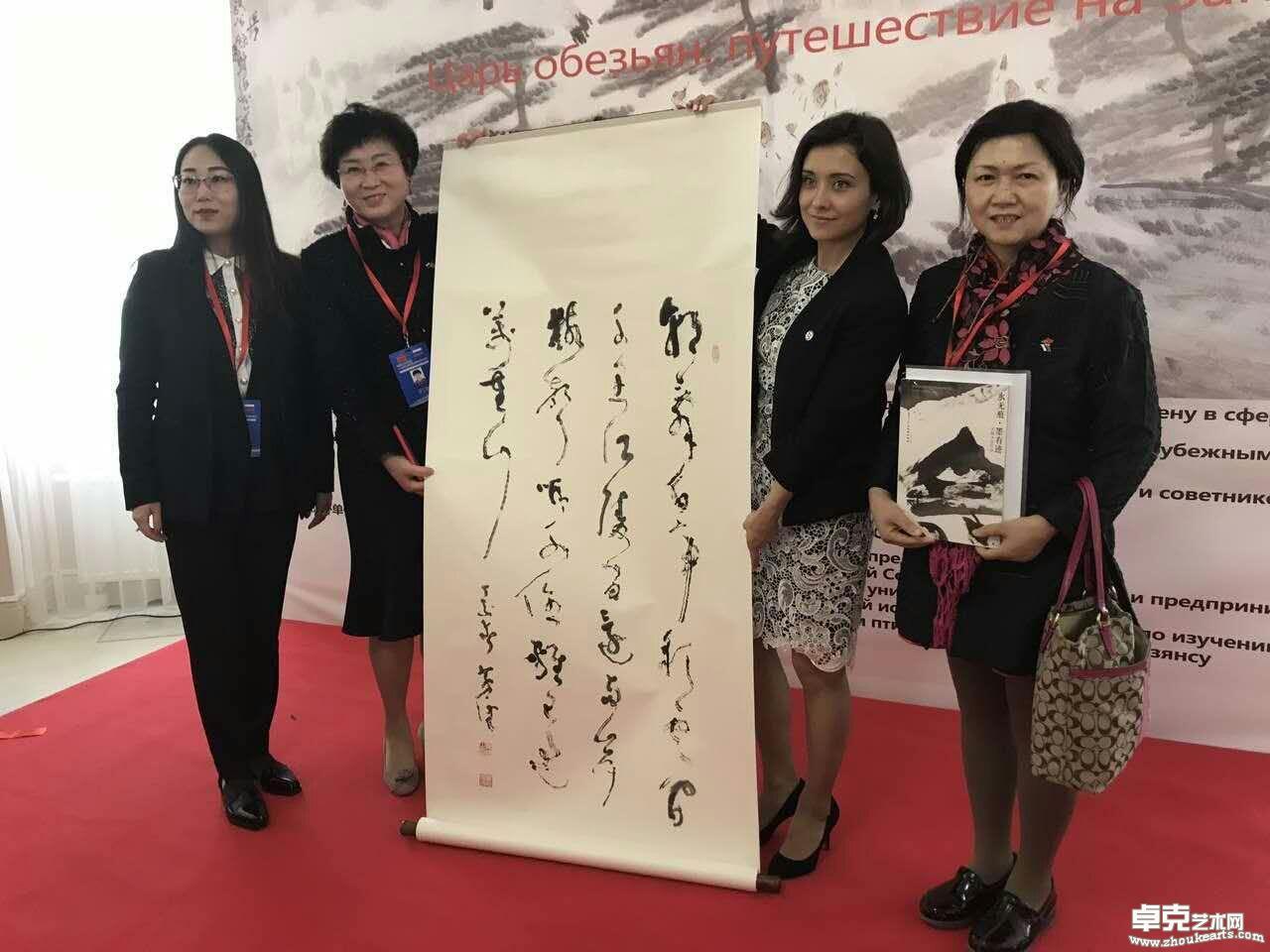 茅健老师作品随李克强总理出访欧洲,赠送给中俄文化交流协会