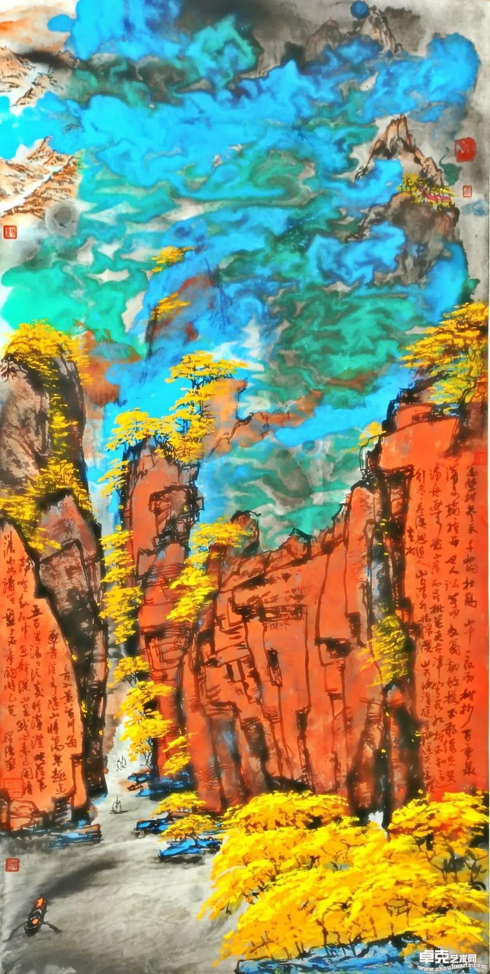 《泼彩黄山几朵云》138x89cm