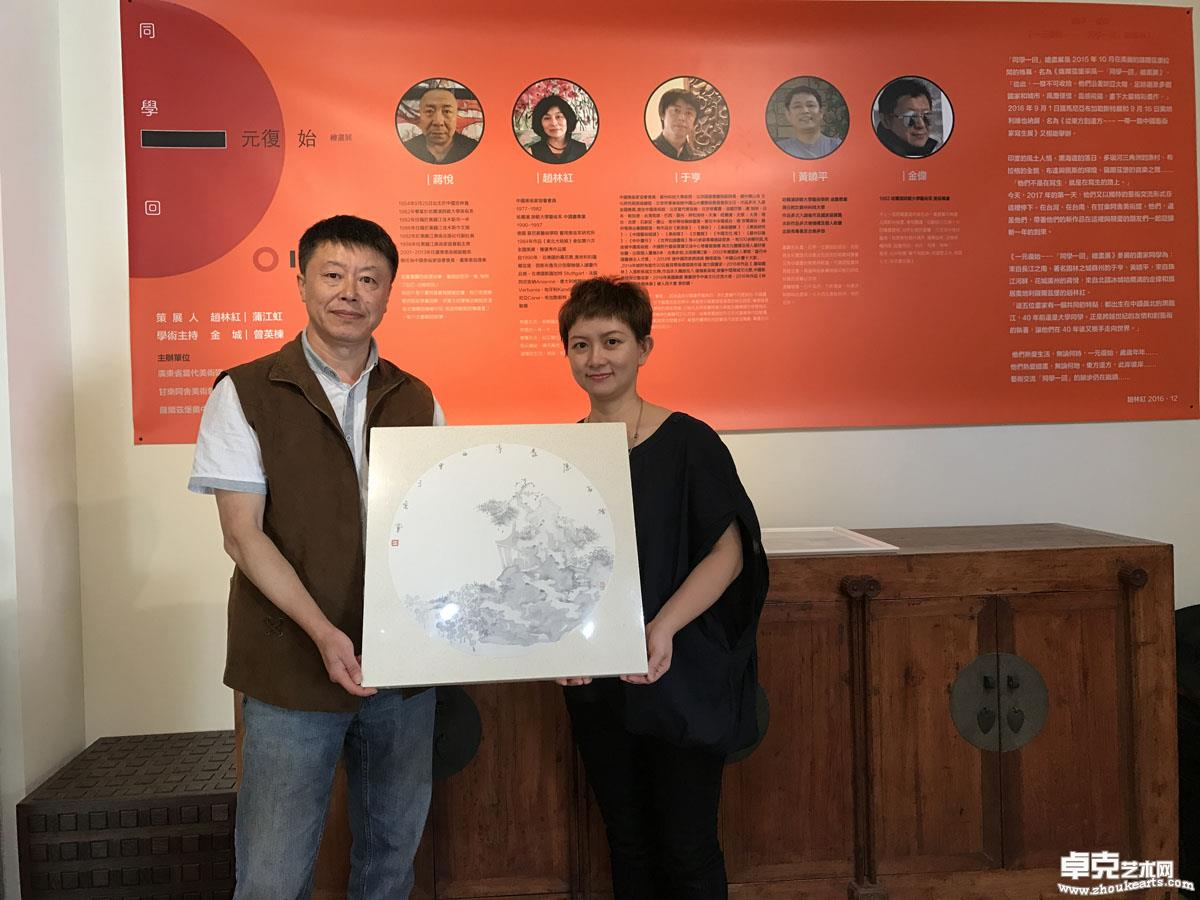台湾展览~作品被甘乐阿舍美术馆收藏
