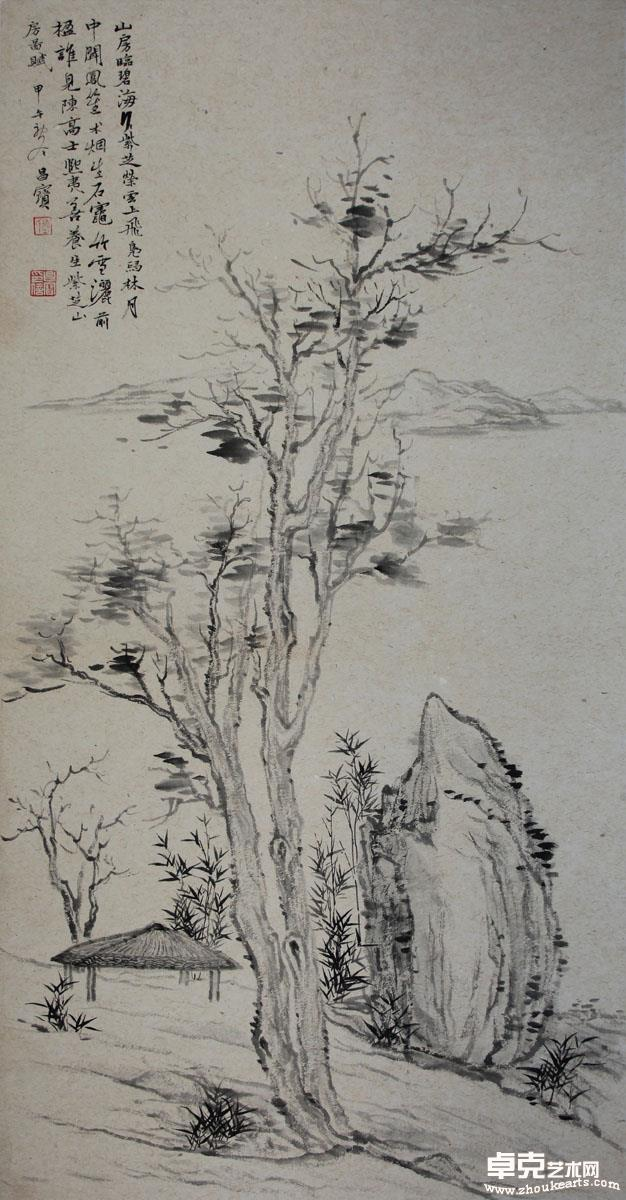 竹石双清图