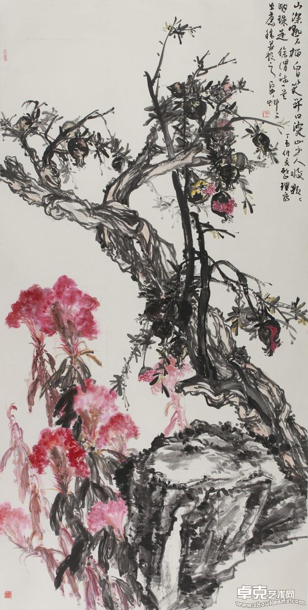 徐渭诗意248x129cm