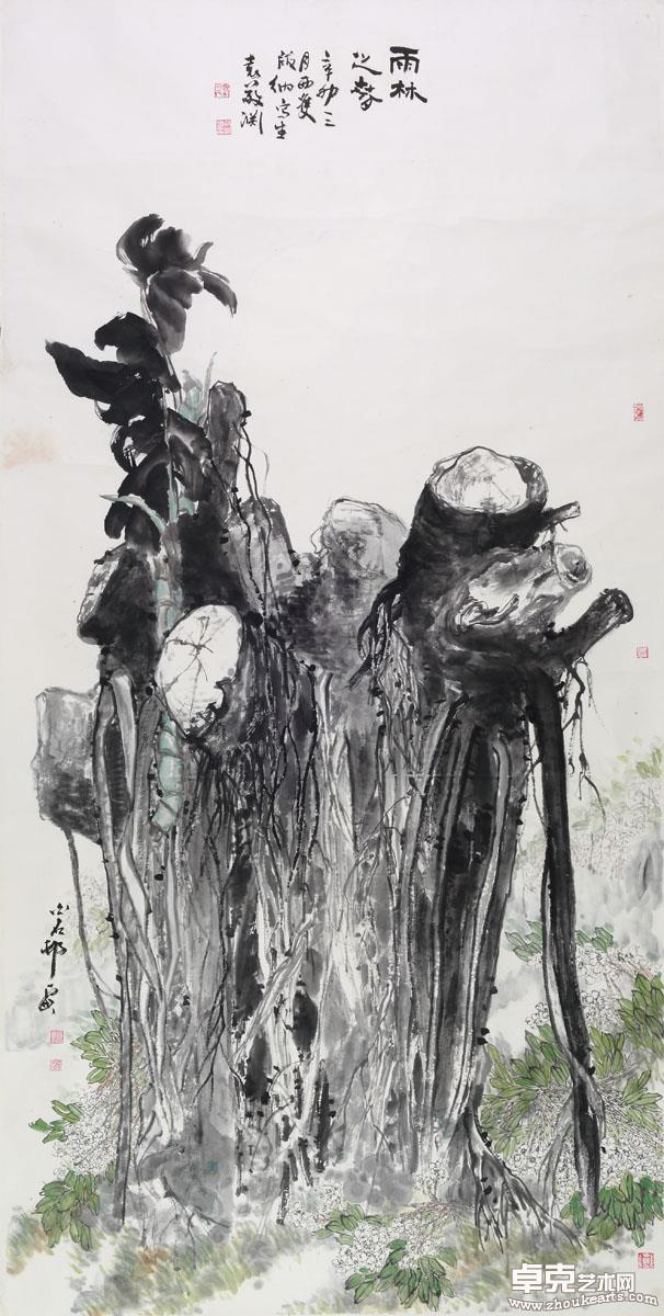 雨林之春248x129cm