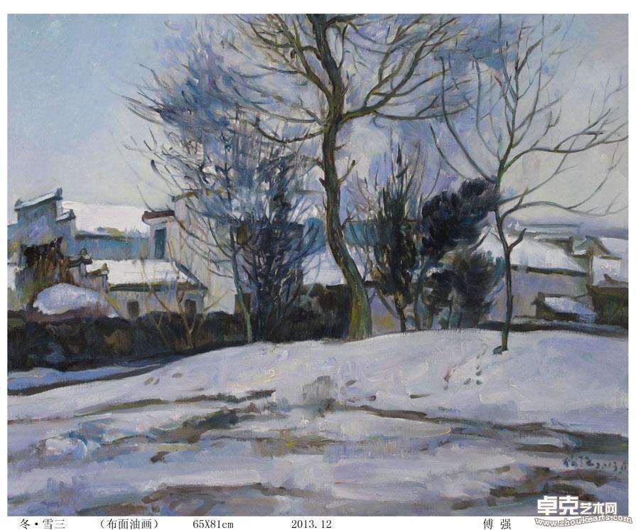 冬·雪三65x81cm