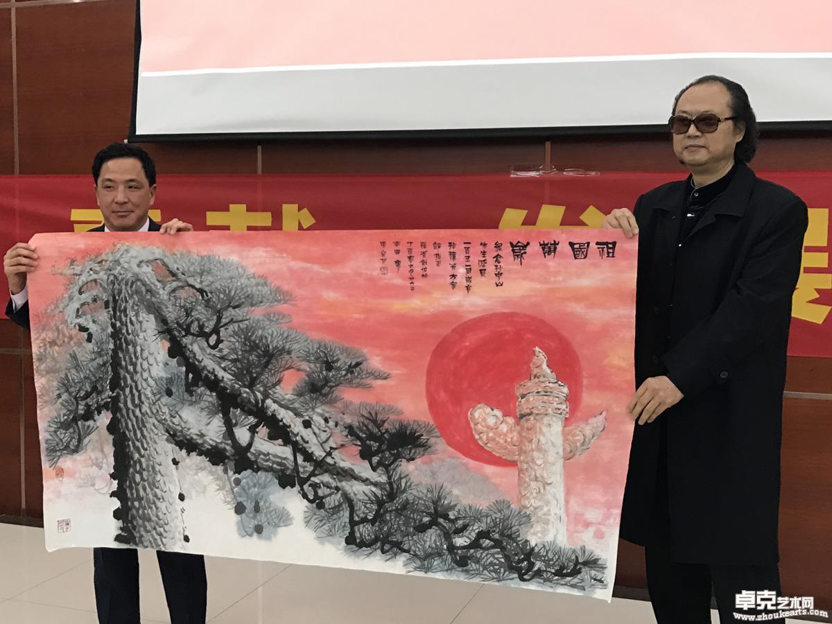 2017.11.15 作品《祖国万岁》赠送于孙中山孙女孙慧芳女士