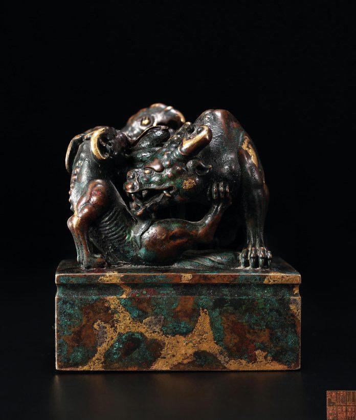 清乾隆;乾隆三年(1738年)制 铜点金异兽钮「乾隆御览之宝」宝玺